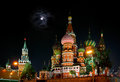 Moscow kremlin view of the at night Royalty Free Stock Photo