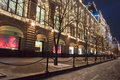 Moscow Main Department Store Stock Photography