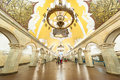 Moscow Metro Royalty Free Stock Photo