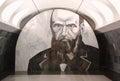 Moscow metro mosaic fyodor dostoyevsky russia Stock Image