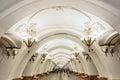 Moscow metro station Arbatskaya, Russia Royalty Free Stock Photo