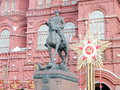 Moscow monument to marshal zhukov on the background of the historical museum in russia Stock Image