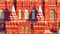 MOSCOW, RED SQUARE, State Historical Museum (NW) and GUM store Royalty Free Stock Photo