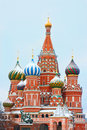 MOSCOW RUSSIA Royalty Free Stock Photography