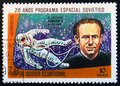 Stamp printed in Guinea Equatorial shows A. Leonov, circa 1978 Royalty Free Stock Photo