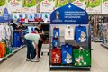 MOSCOW, RUSSIA - June 2, 2018: Official licensed products of FIFA World Cup 2018 Russia #worldcup in the stores of Auchan shop Royalty Free Stock Photo
