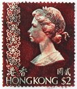 Postage stamp printed in Hong Kong shows Queen Elisabeth II, 1962-1972 serie, circa 1976 Royalty Free Stock Photo