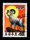 Ram (Ovis ammon aries), Newyear serie, circa 1990 Royalty Free Stock Photo