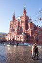 MOSCOW, RUSSIA. Red Square, the historical museum