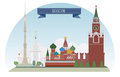 Moscow russia rfor you design Stock Images