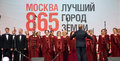 Moscow russia september concert of academic big chorus a at pushkinian square as part city day on in Stock Image