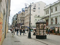 Moscow russia september tourists muscovites walking down street old arbat Stock Photo