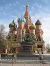 Moscow, Russia, St.Basil's (Pokrovskiy) cathedral Royalty Free Stock Photo
