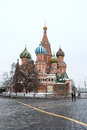 MOSCOW, RUSSIA: St. Basils cathedral on Red Square. Red Square. Royalty Free Stock Photo