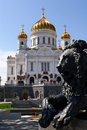 Moscow, Russia, Temple of the Christ of the Savior Stock Images