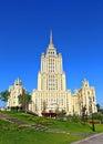 Moscow skyscraper Hotel Radisson Royal (Ukraine) Royalty Free Stock Photo