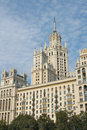 Moscow skyscrapper Stock Photography