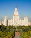 Moscow State University Main building Stock Photos