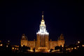 Moscow state university at night in the light of lanterns Stock Image