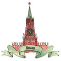 Moscow symbol icon kremlin clock tower isolated city spasskaya red square russia travel sketch vector illustration Stock Image