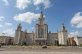 Moscow University, Moscow Royalty Free Stock Photo