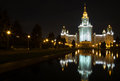 Moscow university at night building Stock Photos