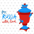 Moscow. vector illustration with russian symbols. Modern pop graphic samovar and hand drawn calligraphy