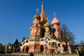 Moscow view saint basil cathedral in on the red square russia Stock Photo