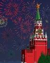 Moskwa kremlin festive fajerwerki wektorowy illust Zdjęcia Stock