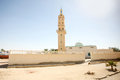 Mosque in al mitlawi tunisia towns along the road to the sahara desert tunisia Royalty Free Stock Photography