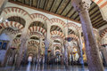 Mosque, Cordoba, Spain Royalty Free Stock Photo