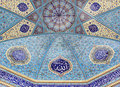 Mosque entrance ceiling Royalty Free Stock Photo