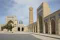 Mosque Kalon, Bukhara, Uzbekistan Royalty Free Stock Photography