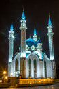 Mosque in Kazan Royalty Free Stock Photo