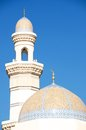 Mosque in Khasab Oman Royalty Free Stock Photo