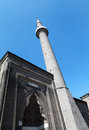 The Mosque and Madrasah of Hacikilic, Kayseri. Royalty Free Stock Photos