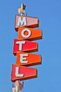 Motel Royalty Free Stock Photo