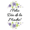 Mother Day banner decorated hand drawn meadow flowers. Lettering title in Spanish