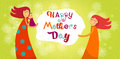 Mother Day Happy Family Children Daughter Son Embrace Royalty Free Stock Photo