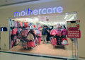 Mothercare shop in hong kong located telford plaza kowloon bay is a kids clothing retailer Stock Photos
