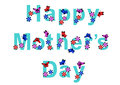 Mothers day happy with flowers Royalty Free Stock Photography