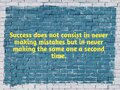 motivational quote for success abstract background