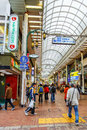 Motomachi Shopping Street in kobe Royalty Free Stock Photo