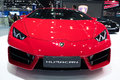 Motor expo on december in bangkok thailand lamboghini car at international Royalty Free Stock Photography