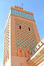 Moulay Al Yazid Mosque in Marrakesh Royalty Free Stock Photos