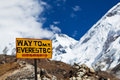 Mount Everest Signpost Lizenzfreies Stockfoto