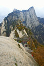 Mount Hua Royalty Free Stock Photography