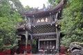 Mount Qingcheng Main Gate Stock Images