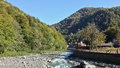 The Mountain River And Autumn ...