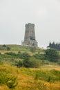 Mountain Shipka in Bulgaria Royalty Free Stock Photo